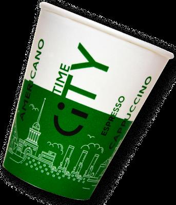 зеленый стаканчик