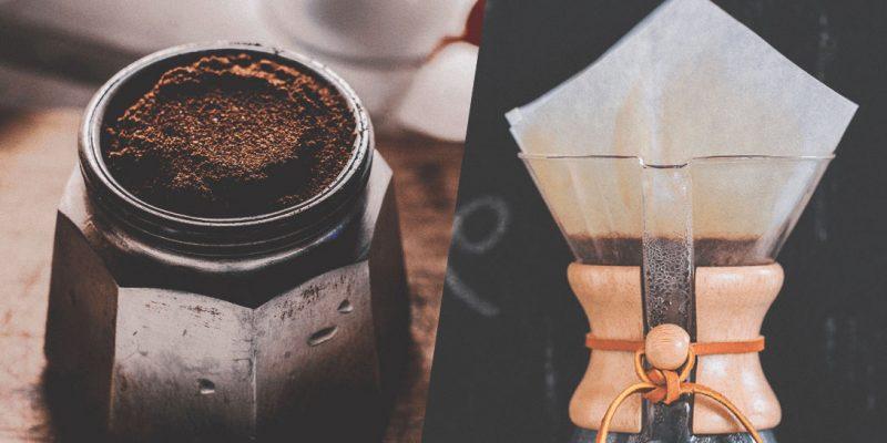 Способы и инструмент для приготовления кофе