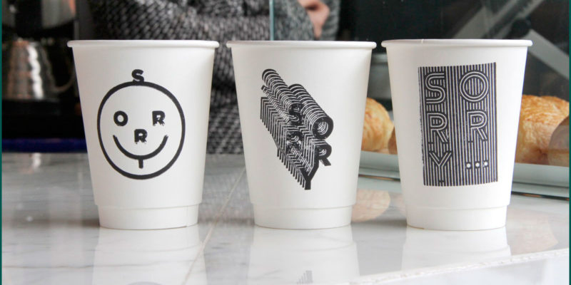 Индивидуальный стиль: стаканы и кофейня