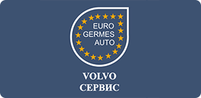 Volvo сервис