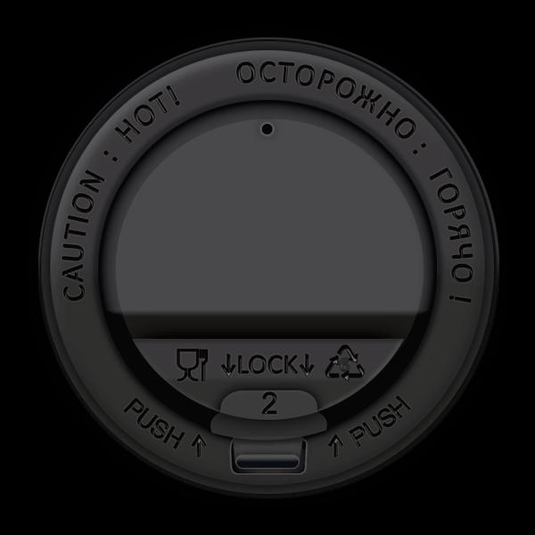 Крышка на стакан чёрная с питейником 400 и 500 мл